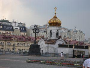 Mosca 2013
